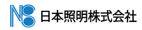 日本照明株式会社  公式サイト